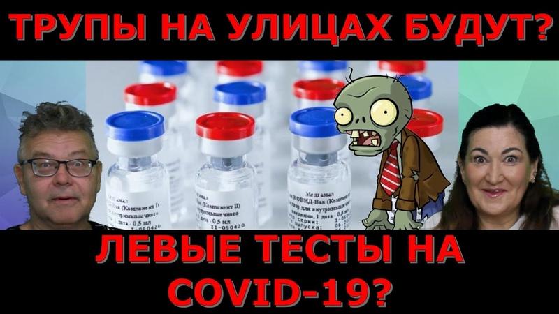 Тюрьмы вокруг Москвы Голод будет СпутникV безвреден Идеальная пара 322