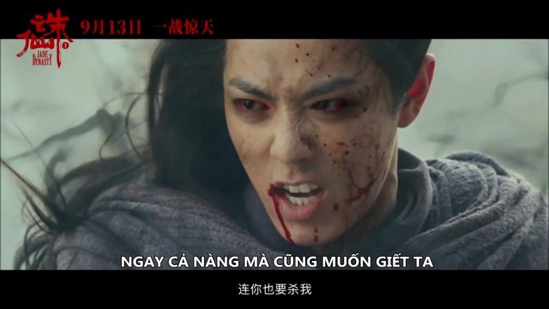 [Trailer 02] [Vietsub] TRU TIÊN bản điện ảnh - Tiêu Chiến (Lotte Việt Nam khởi chiếu: 20/09/2019)