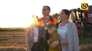 Романтика белорусских хлеборобов: любят работу, семью и свою жизнь. Тёплый ламповый сюжет