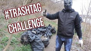 Чёрная пантера убирает мусор с Молодой гвардией / CHALLENGE TRASHTAG / Чистый город / Герои MARVEL