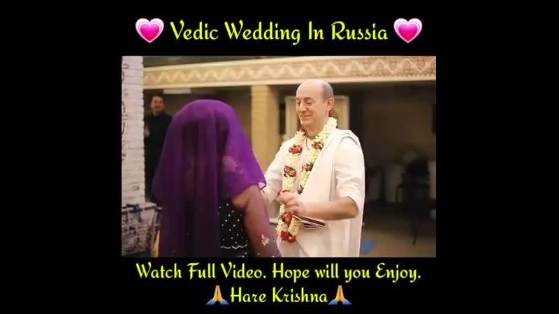 Vedic Wedding In Russia Watch Full Video 🙏Hare Krishna🙏 mp4