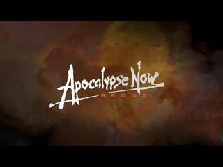 Апокалипсис сегодня / Apocalypse Now (США, 1979) - версия REDUX. Официальный трейлер к перезапуску в прокат