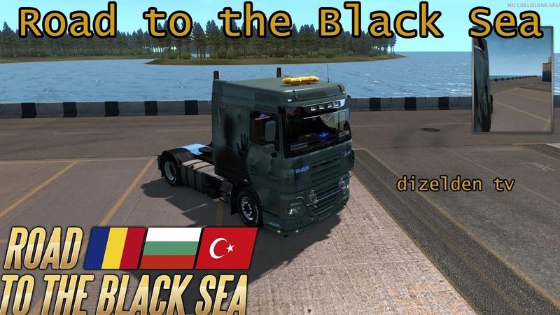 Euro Truck Simulator 2 Multiplayer - Road to the Black Sea | LIVE №2330