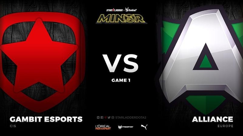 RU Gambit Esports vs Alliance Game 1 StarLadder ImbaTV Dota 2 Minor Season 3