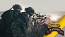 75th Ranger Regiment: A Day in the Life of a 2nd Battalion Ranger
