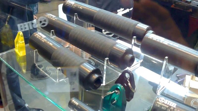 Глушители Steel для всех автоматов, винтовок, пистолетов! Оружие и безопасность 2017
