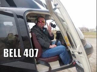 ВЕРТОЛЁТЫ РОССИИ.Американский вертолёт BELL-407 Французкий вертолёт H-125.СЕРГАЧ САХАРНЫЙ ЗАВОД