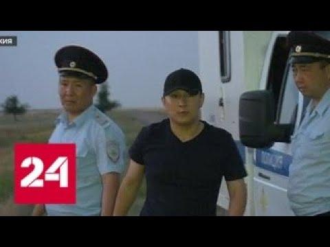 Убийцы в погонах: в Калмыкии бизнесвумен поплатилась жизнью за отказ платить дань полицейским