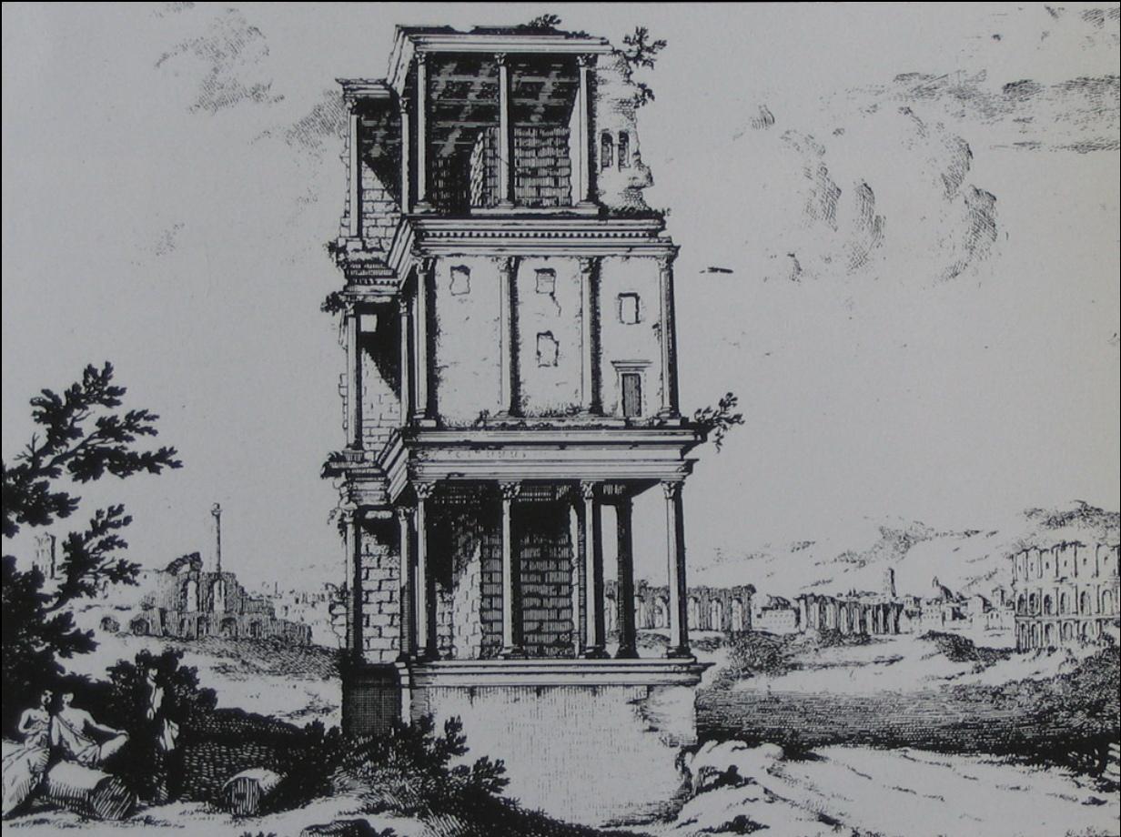 септизоний рим руины