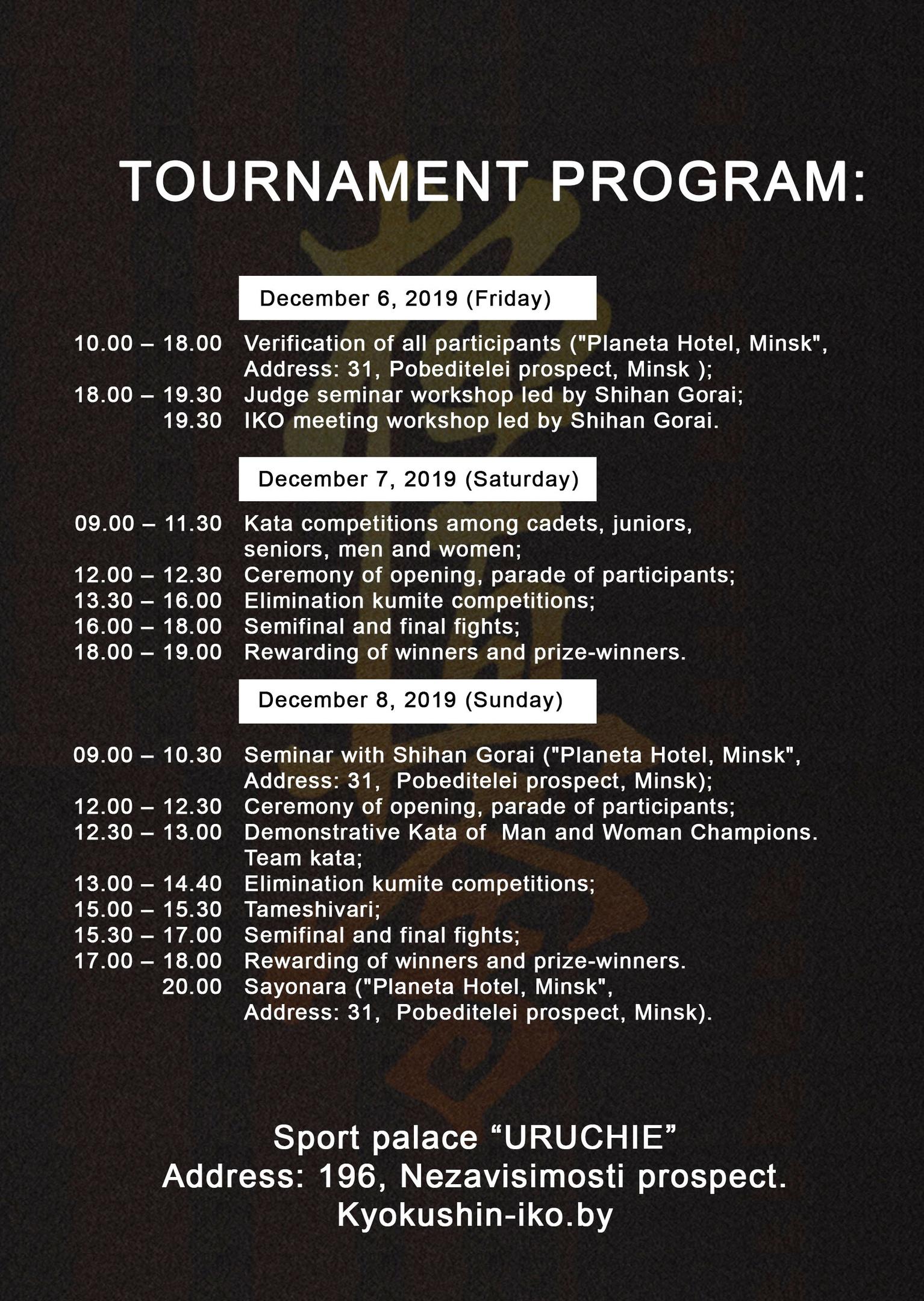 Расписание 18 Чемпионата Европы по Киокушинкай карате