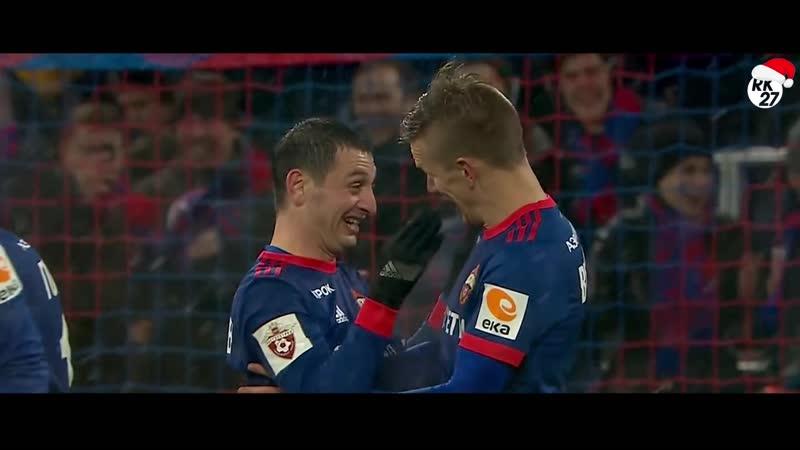 Alan Dzagoev — Goals Skills - 2017/18