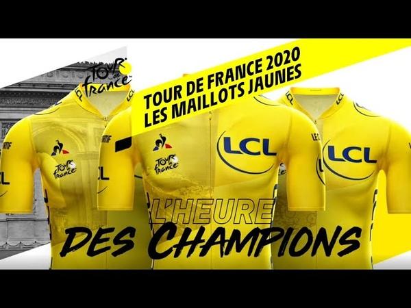 Tour de France 2020 Les maillots jaunes
