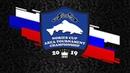 Турнир по ловле форели Nories Cup Area Tournament Championship 2019