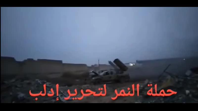 21 01 20 пуски ракет Голан фронт Алеппо