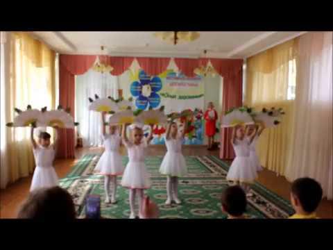 Муниципальный фестиваль конкурс детского танца Юные дарования 2018