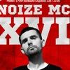 NOIZE MC в Саратове | 11 октября