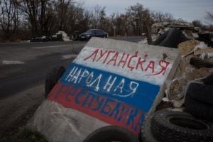 Под Луганском оккупанты стреляли в беспилотник ОБСЕ