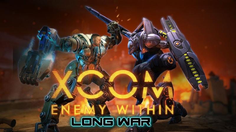 Анонс прохождения XCOM Long War » Freewka.com - Смотреть онлайн в хорощем качестве