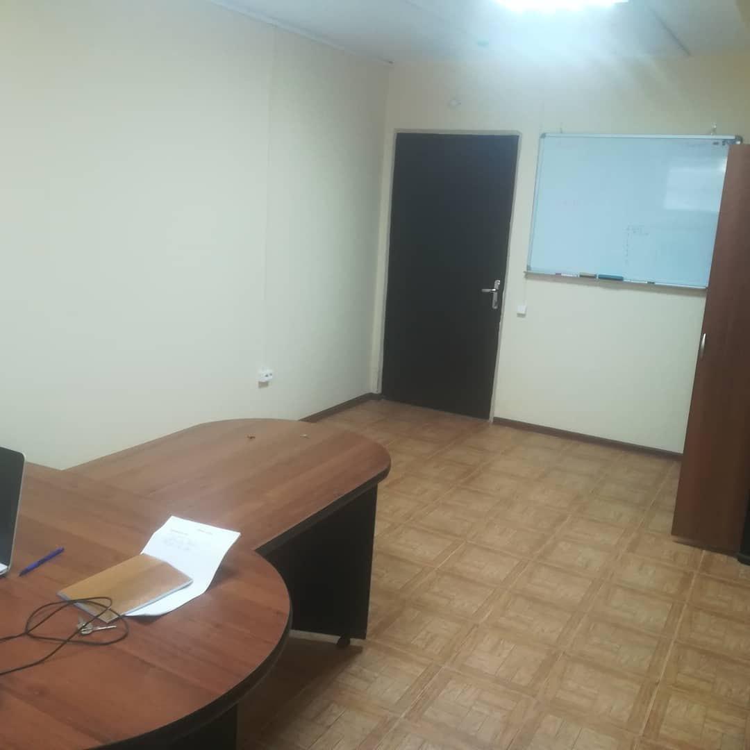 Головной офис Новороссийск
