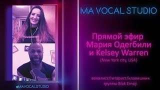 MA Vocal Studio - Прямой эфир с Kelsey Warren (New York city)