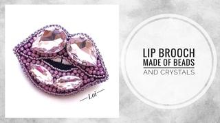 #МК - Брошь Губы | Вышивка бисером и кристаллами | #Tutorial - Lip Brooch | Beads and crystals