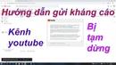 An brothers | Hướng dẫn gửi kháng cáo kênh youtube bị tạm dừng | Cách gửi kháng cáo với google