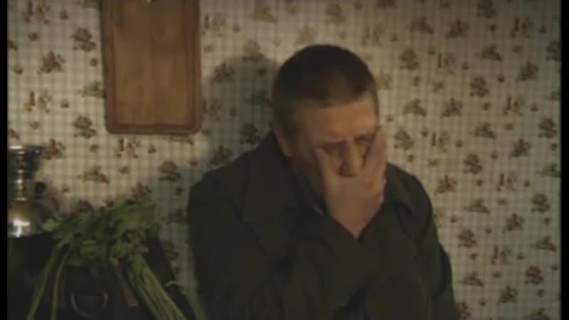 Сериал Наваждение 2004 1 2 3 4 5 6 7 8 серия