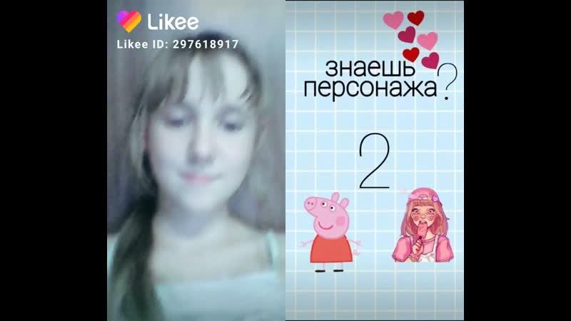 Like_6735779266974223470.mp4