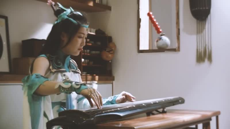 【古琴】《眉间雪》剑网三同人歌 长歌门cos向 原曲生命树 Playing Guqin with cosplay ( ^ω^ )