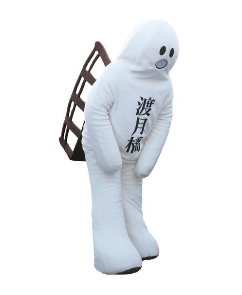 5 самых страшных японских талисманов., изображение №3