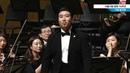 Jongmin PARK / 베이스 박종민 - Là ci darem la mano (Don Giovanni, 2019) - W. A. Mozart