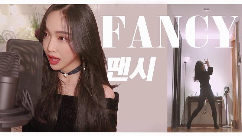 트와이스(TWICE) - 팬시(FANCY) 댄스보컬 커버 [by소민Somin]