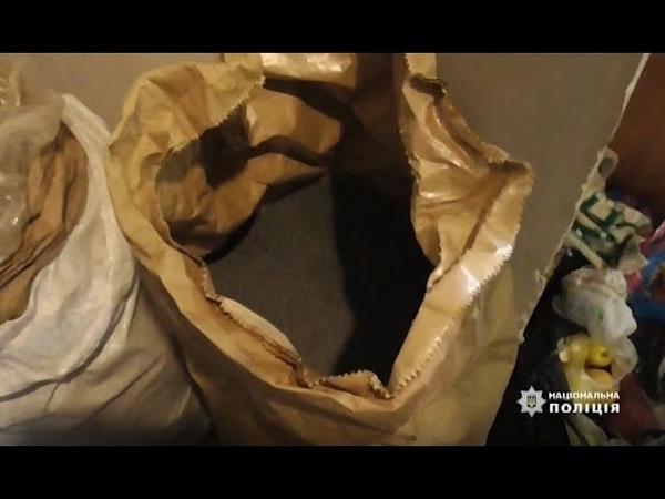 Харьковские правоохранители подозревают супружескую пару в наркоторговле 12 12 19