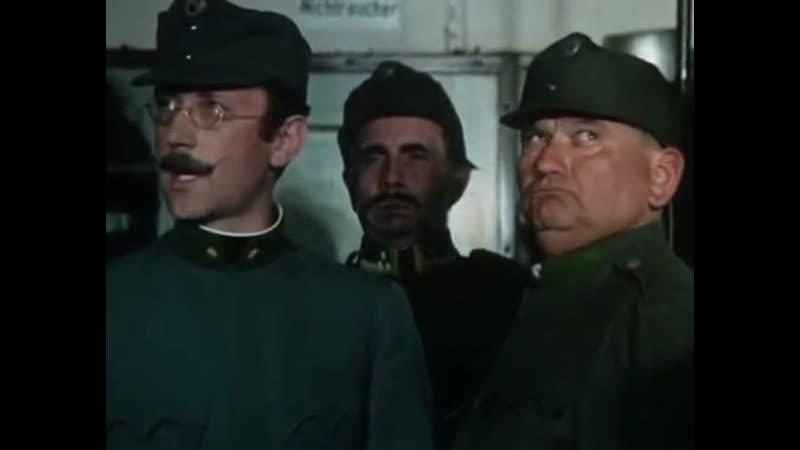 Похождение бравого солдата Швейка 05 1972