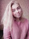 Настя Михайлова фотография #25