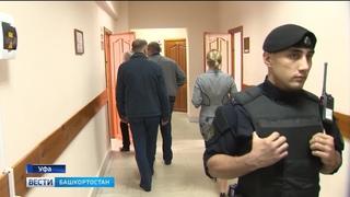 В Уфе прошли судебные слушания по делу о групповом изнасиловании экс-дознавательницы МВД