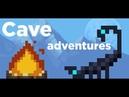 И это все! (Cave Adventures)
