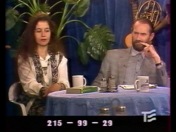 Игорь и Ирина Гельман Виктор Коклюшкин Гнездо глухаря 1996 г