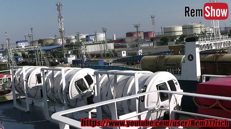 Порт Кавказ Керченский пролив 2015