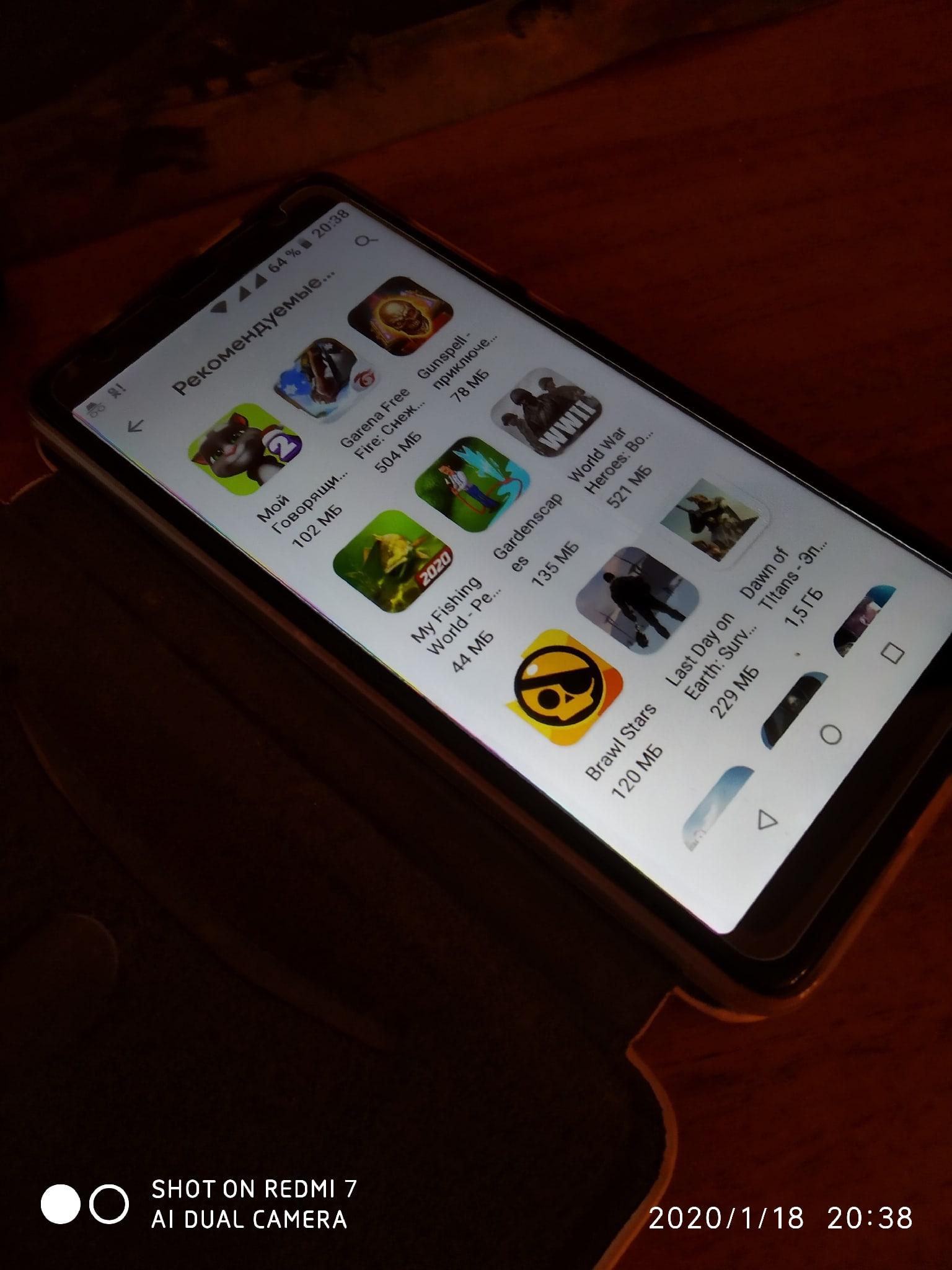 Продам BQ 6010G на телефоне есть защитное стекло, так же имеется чехол книжка, телефону меньше года,он на гарантии, причина продажи покупка нового телефона, цена 4000 руб