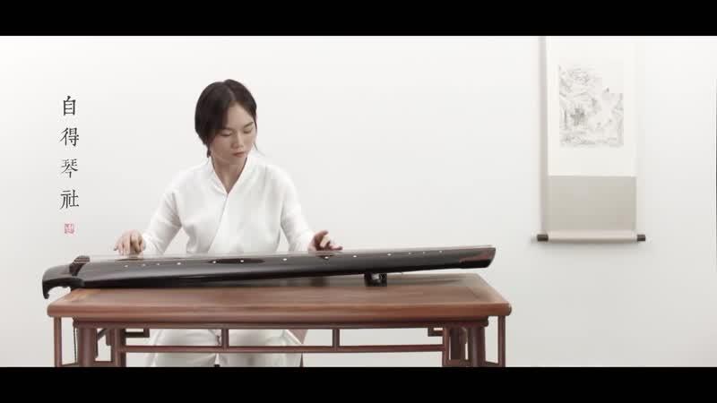 【古琴】《良宵引》Traditional Chinese classical music'Quiet and sweet night' for Guqin