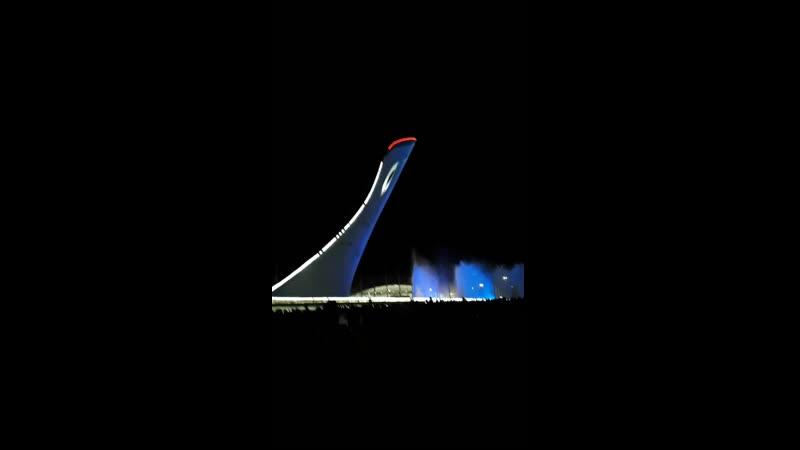 Сочи Поющий фонтан в Олимпийском парке Август 2019