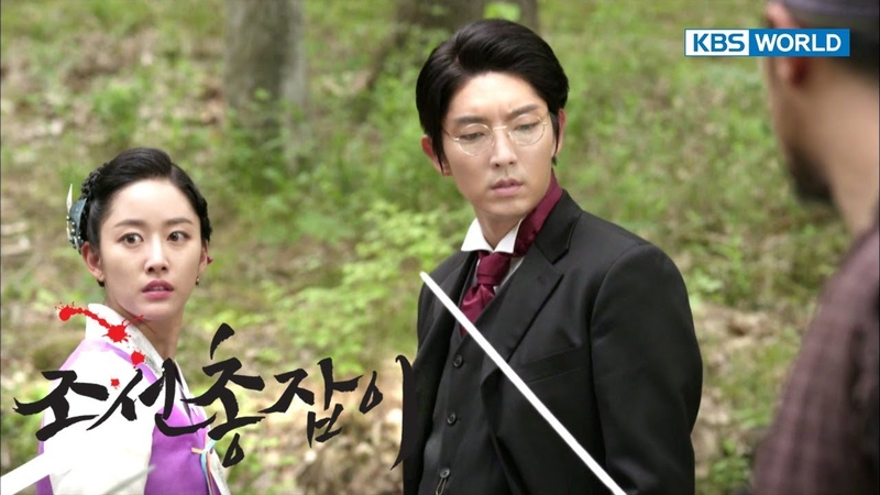 Gunman In Joseon | 조선총잡이 - EP 6 [SUB KOR, ENG, CHN, MLY, VIE, IND]