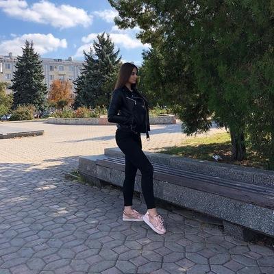 Карина Бабаева