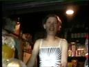 VTS 04 1 ПИЦУНДА АВГ 2006