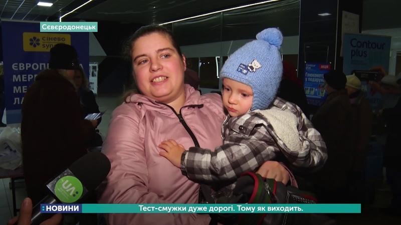 У Сєвєродонецьку збирали кошти на сенсори для дітей, хворих на діабет