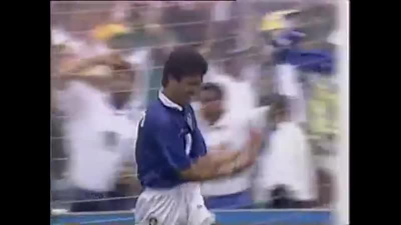 Бебето - мяч в ворота сборной Голландии на чемпионате мира 1994 года