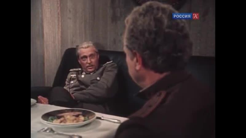 Пророчество разговор Лахновского с Полиповым к ф Вечный Зов