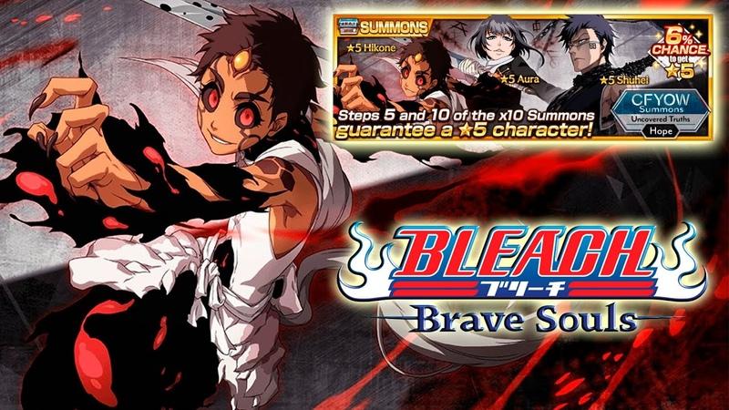 НОВЫЕ ПЕРСОНАЖИ ИЗ НОВЕЛЛЫ! (Шухей, Хиконе и Аура) [CFYOW Round 8] | Bleach Brave Souls 739