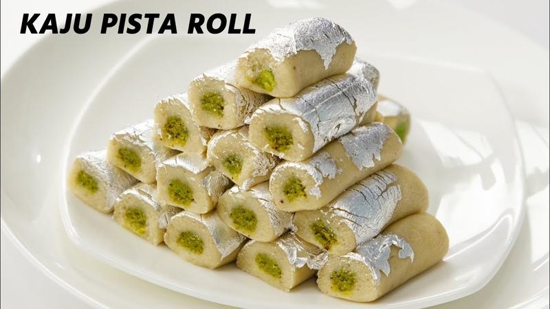Kaju Pista Roll Recipe - Halwai Style Sweet for Diwali CookingShooking